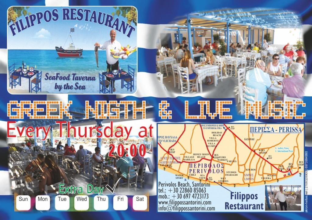 filippos A6 greek nigth B